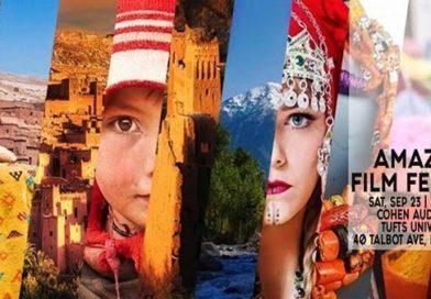9ème Festival annuel du cinéma amazigh – Boston