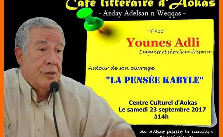 Littérature : Younes Adli l'invité du café littéraire d'Aokas