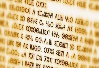 Langues au Maghreb en mutation sociopolitique étude de cas sur les enjeux