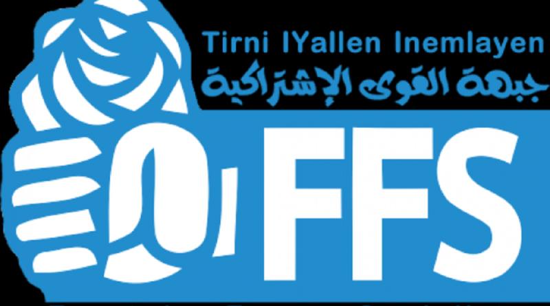 Congrès extraordinaire du FFS – Cherifi et Laskri reconduits Balloul out Le consensus vole en éclats !