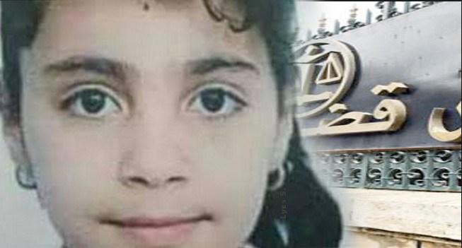 Oran: Peine de mort à l'encontre de l'assassin de Salsabil