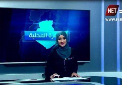 Une journaliste d'EL Bilad tabassée !