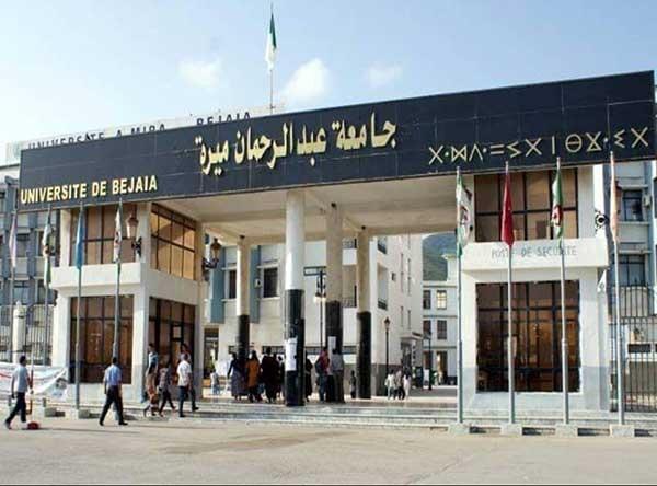 Université de Bejaia : des agents de sécurité empêchent une AG des enseignants