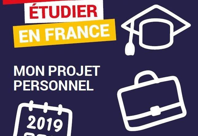 Études en France : Campus France Algérie annonce la date d'ouverture de la procédure