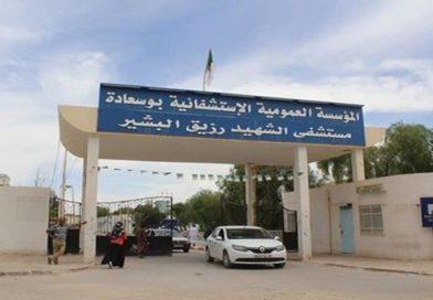 Hôpital de M'sila : ''ils proposent des dépouilles au choix !''