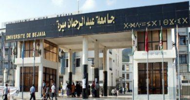 Université de Vgayet : ''Le C F  toujours pointé du Doigt''