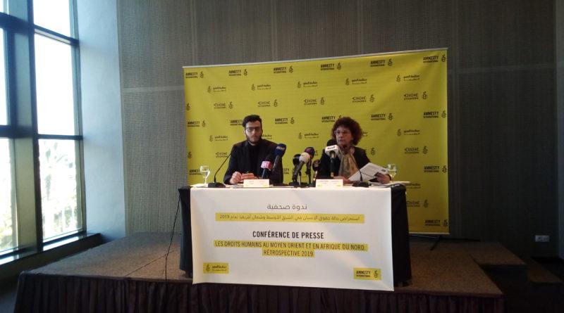 Conférence d'Amnesty International : Violations et atteintes aux droits humains