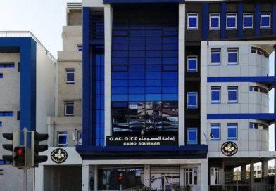 »Radio Soummam, la plus grande mosquée de Bougie»