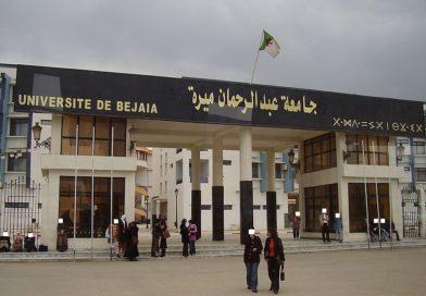 Le SNAPAP de l'université de Bejaia dénonce l'ingérence de son SG de Wilaya.